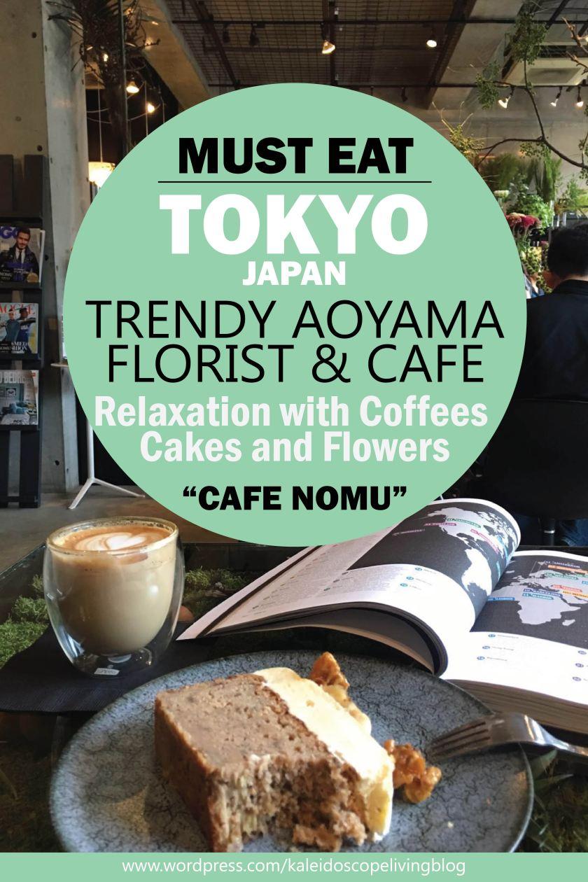 must-go-in-tokyo-japan-nomu-cafe-12-02