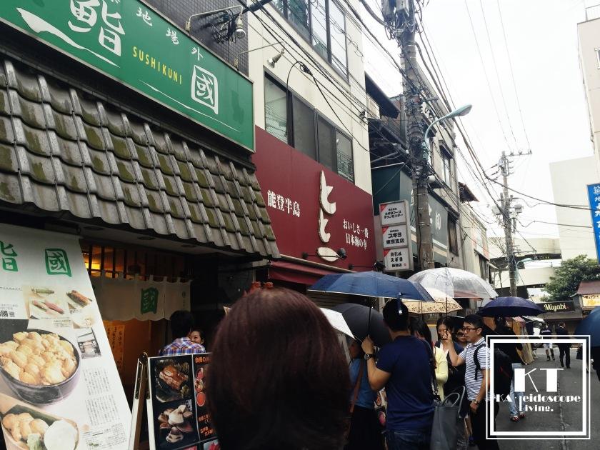 Japan Tokyo Tsukiji Market Sushikuni Sea Urchin 01