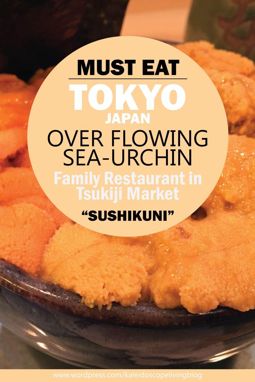 Japan Tokyo Tsukiji Sushikuni Uni Sea Urchin Cover