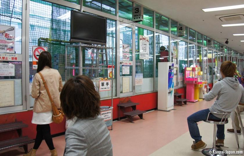 Japan Tokyo Shinjuku Baseball Batting Cage 01