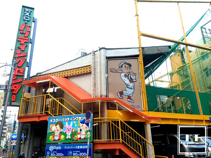 Japan Tokyo Shinjuku Baseball Batting Cage 02
