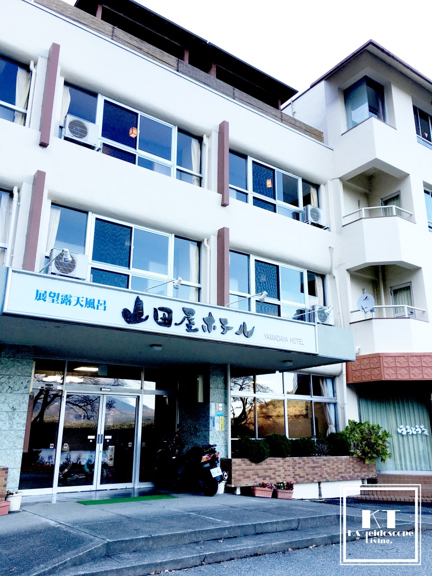 Mount Fuji Yamadaya Hotel Review Japan Tokyo Yamanashi Travel 05