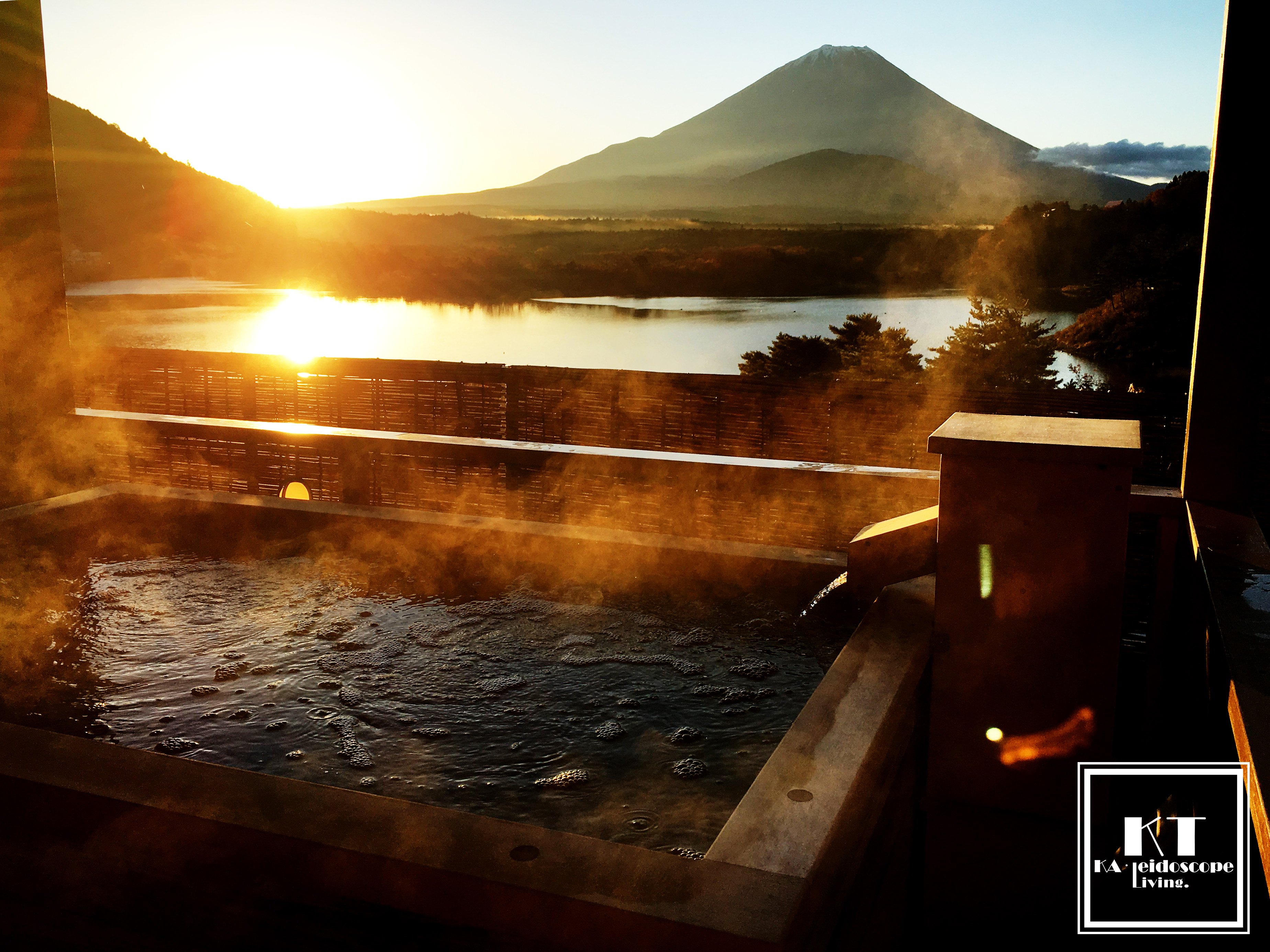 Mount Fuji Yamadaya Hotel Review Japan Tokyo Yamanashi Travel 19
