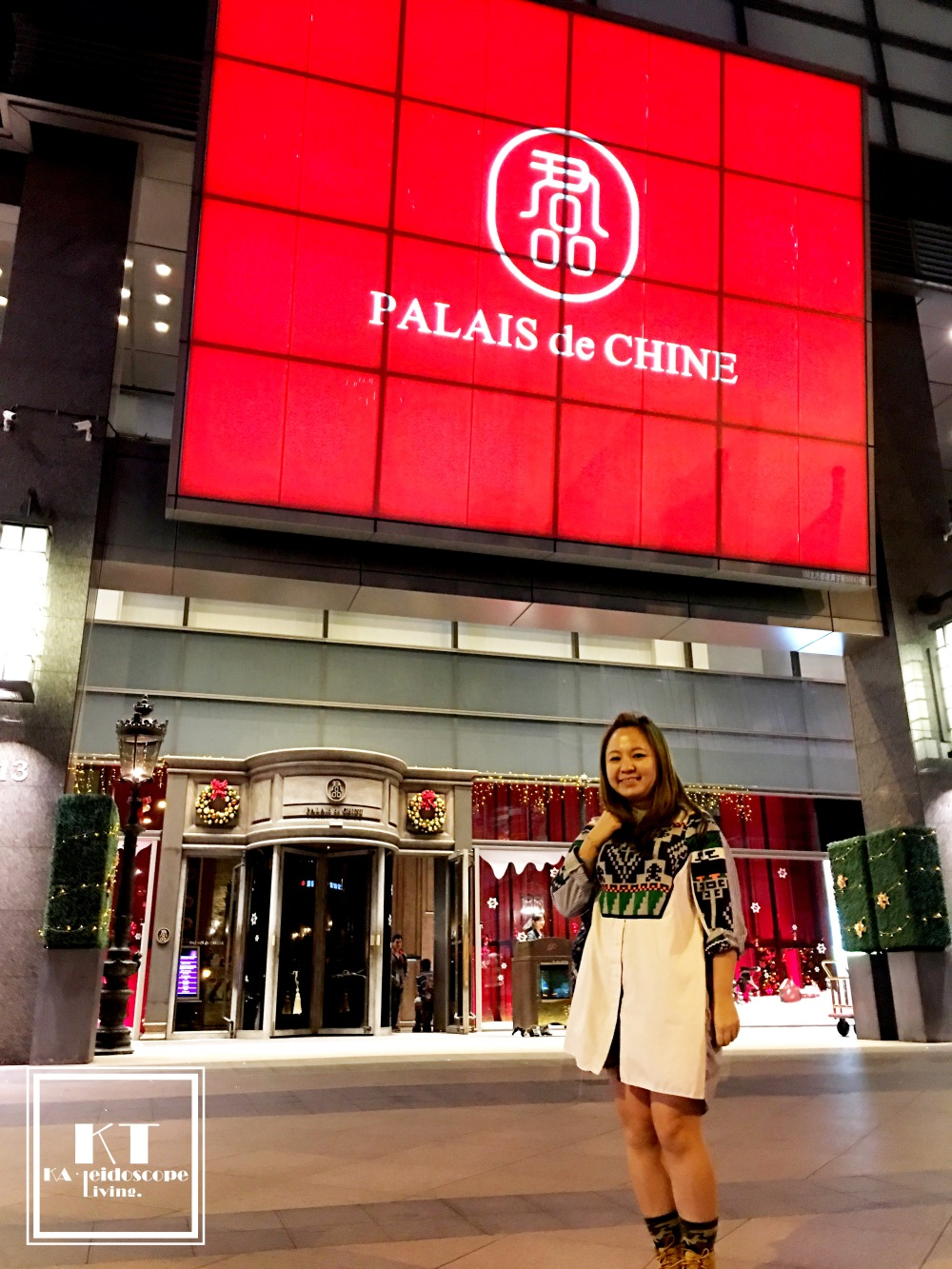 Classy Hotel above Taipei Station Palais de Chine Travel 09