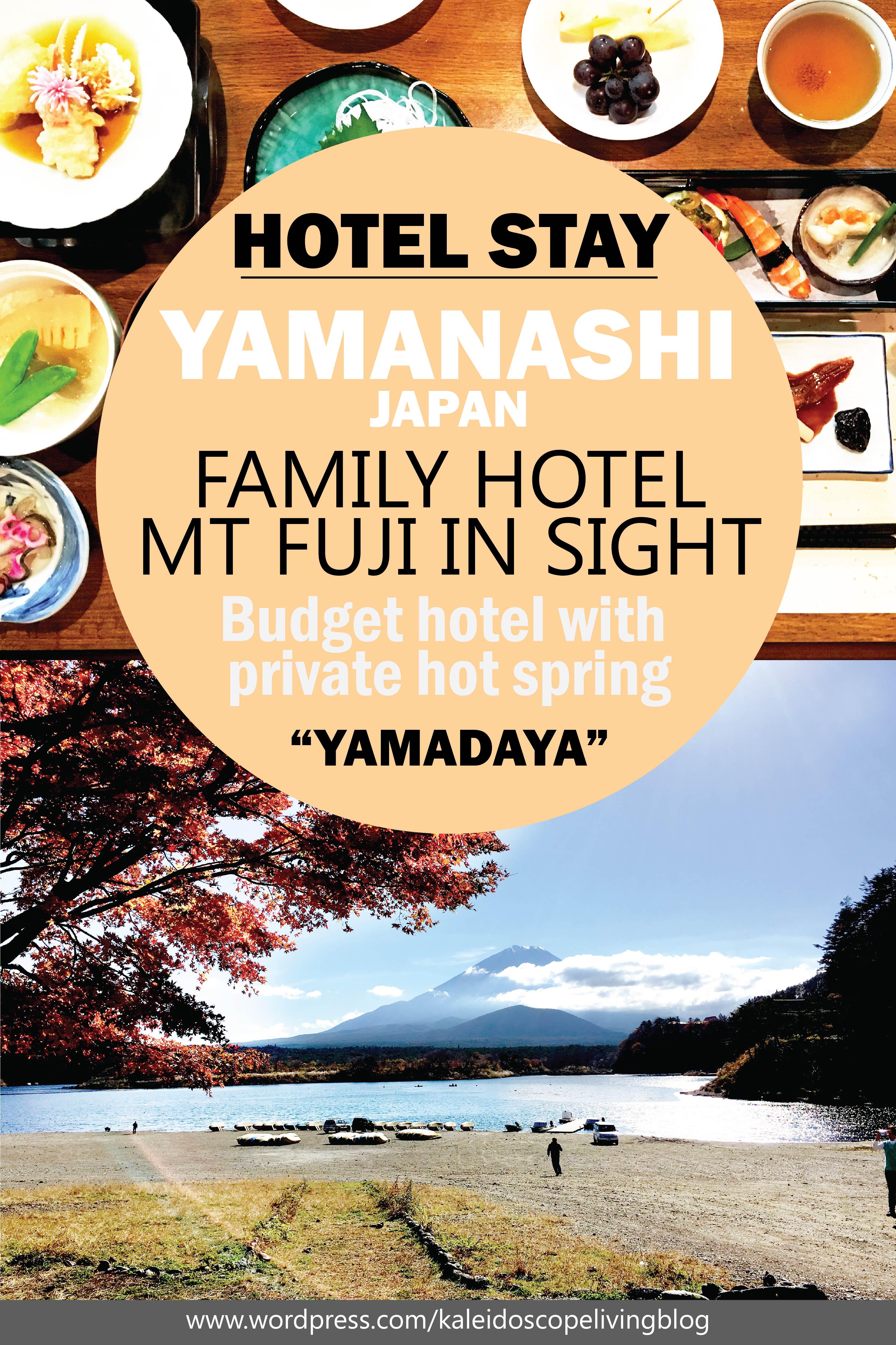 Mount Fuji Yamadaya Hotel Review Japan Tokyo Yamanashi Travel COVER