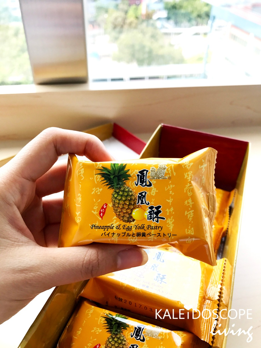 pineapple cake taiwan no jokes the best pineapple cakes i ve tried 6536