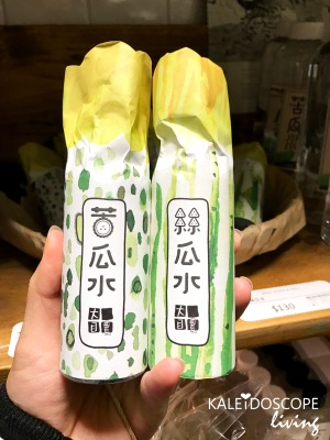 Travel Taiwan Taipei Maji Food Deli Supermarket 神農市場