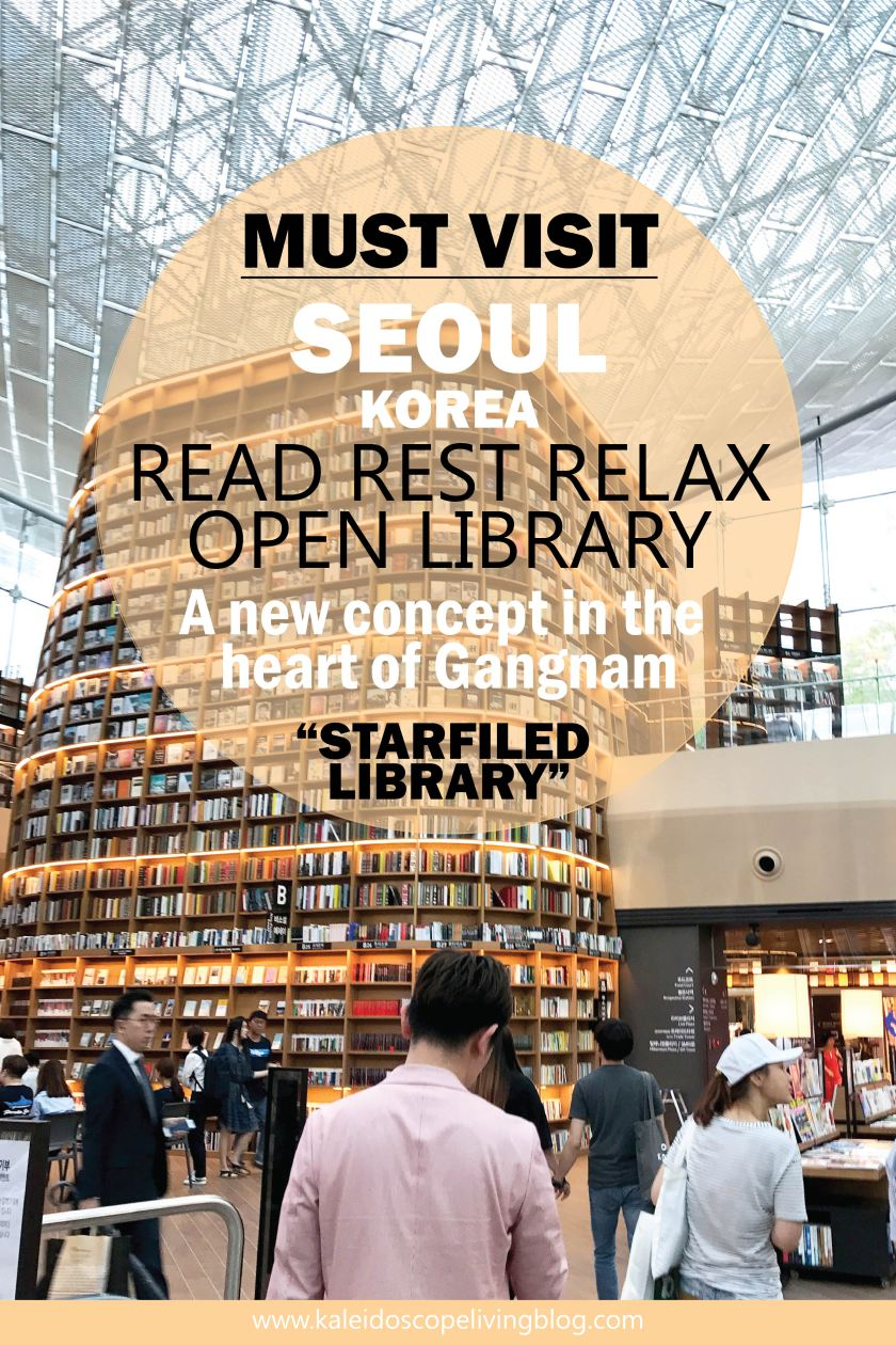Travel_Korea_Seoul_COEX_Starfield_Open_Library_韓國_首爾_圖書館_COVER-04