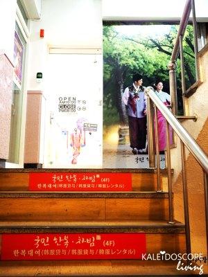 Travel_Korea_Seoul_Insadong_Hanbok_韓國_首爾_韓服