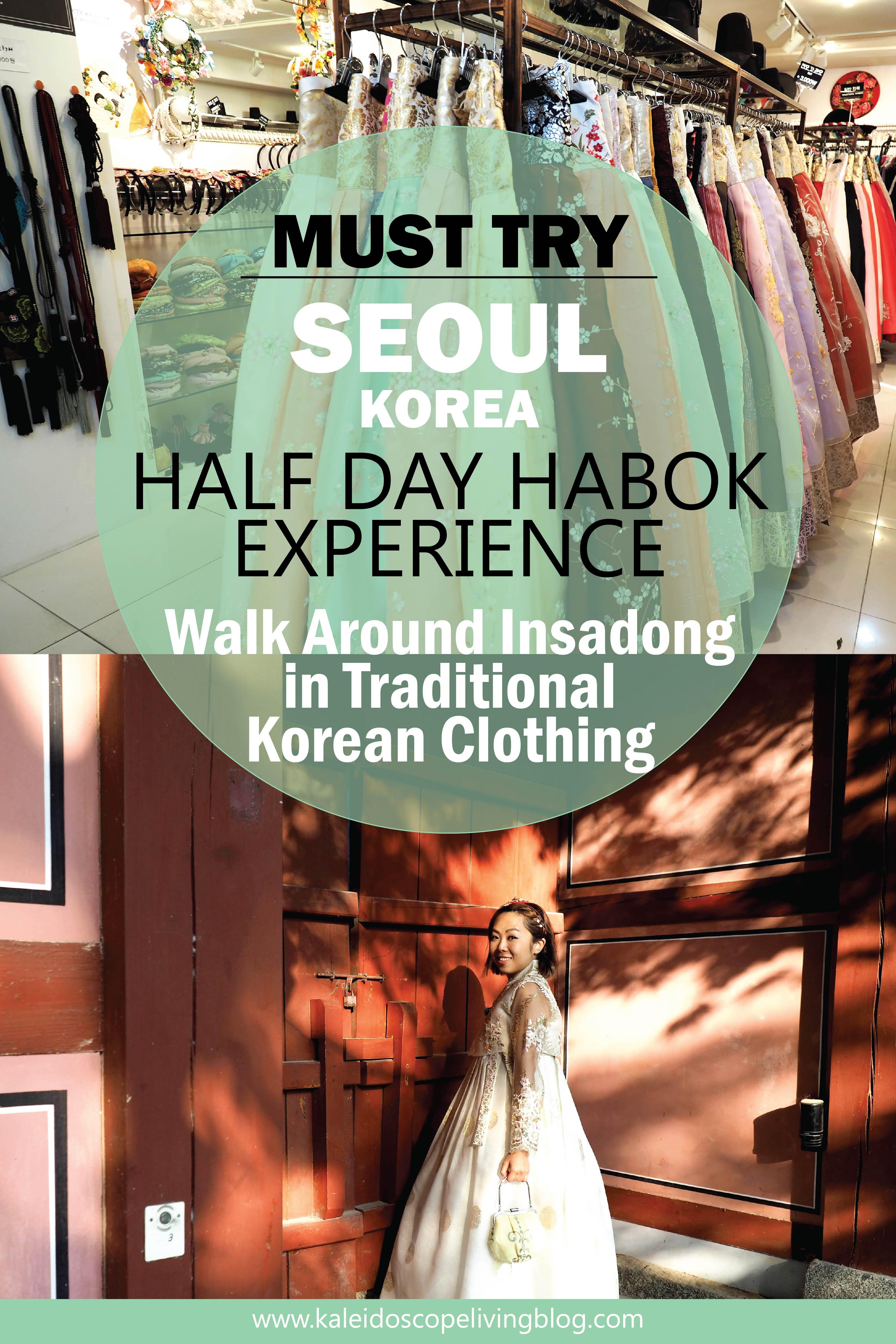Travel_Korea_Seoul_Insadong_Habok_韓國_首爾_韓服