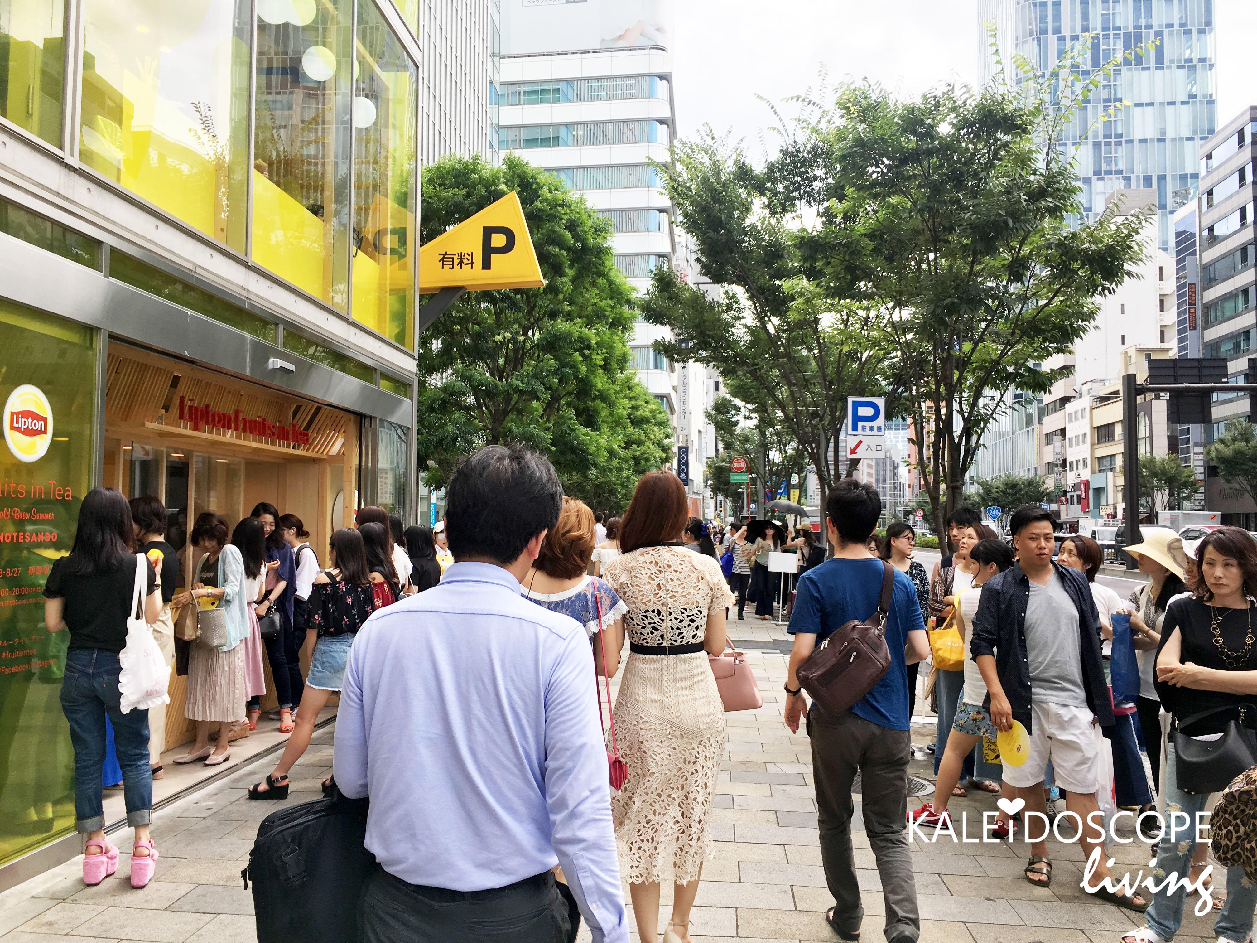 Travel Japan Tokyo Summer Special Fresh Lipton Ice Tea 東京期間限定新鮮水果紅茶