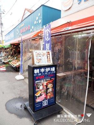 Travel_Japan_Hokkaido_Hakodate_Market_Gojippu_Local_Seafood_Robatayaki_五聚富_函館_Exterior