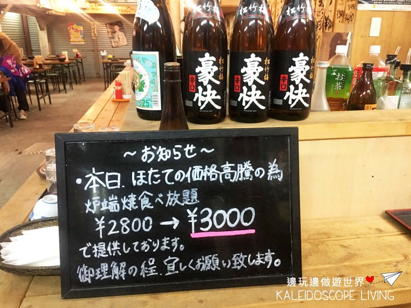 Travel_Japan_Hokkaido_Hakodate_Market_Gojippu_Local_Seafood_Robatayaki_五聚富_函館_Buffet