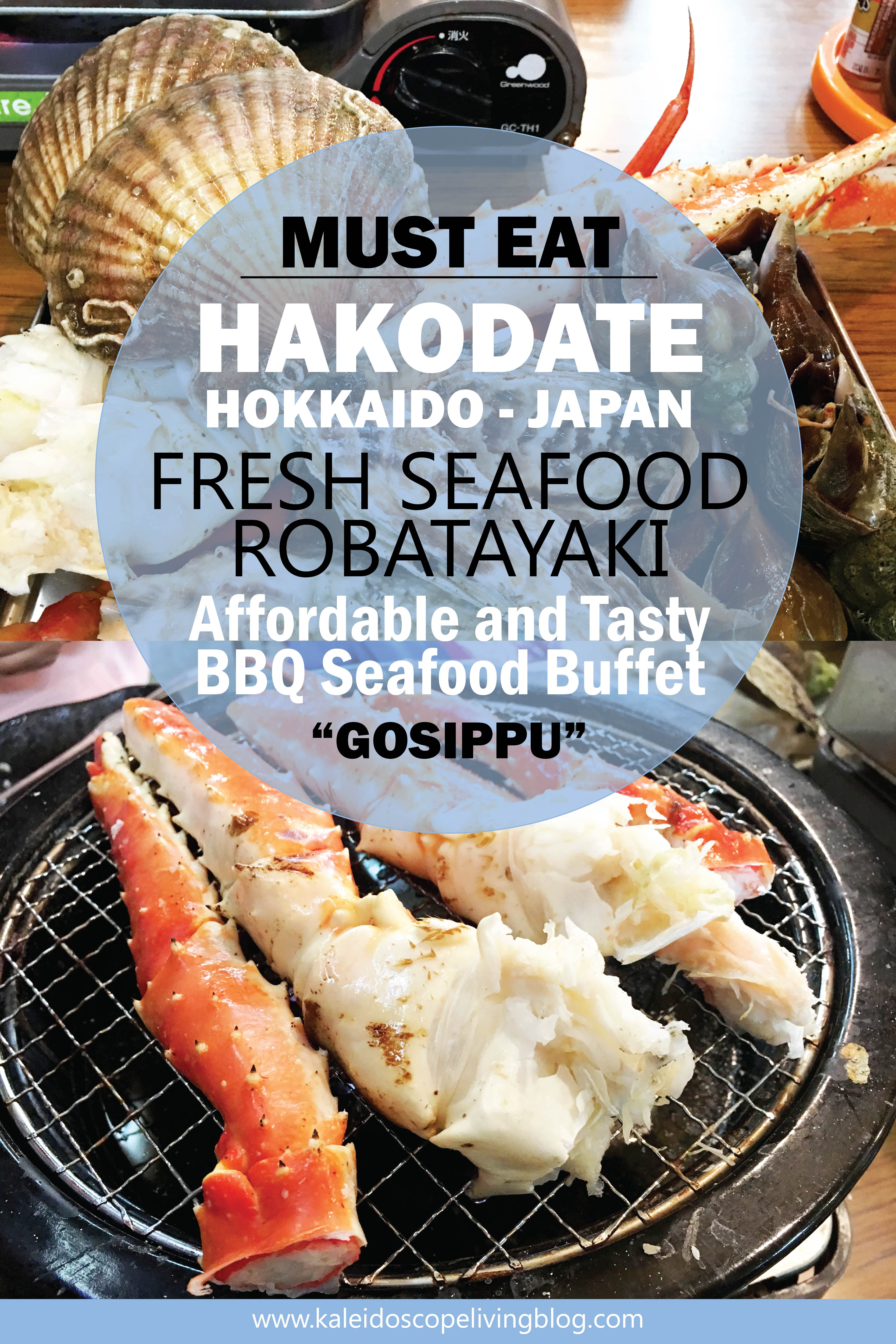 Travel_Japan_Hokkaido_Hakodate_Market_Gojippu_Local_Seafood_Robatayaki_五聚富_函館_MAP