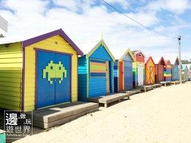Travel Australia Melbourne Brighton Beach Bathing Boxes Colourful Huts 澳洲墨爾本彩虹小屋
