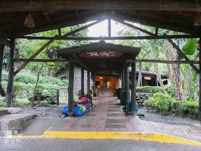 Travel Kenya Lake Nakuru Sarova Lion Hill Game Lodge Hotel 肯亞納庫魯湖公園五星級飯店_Entrance