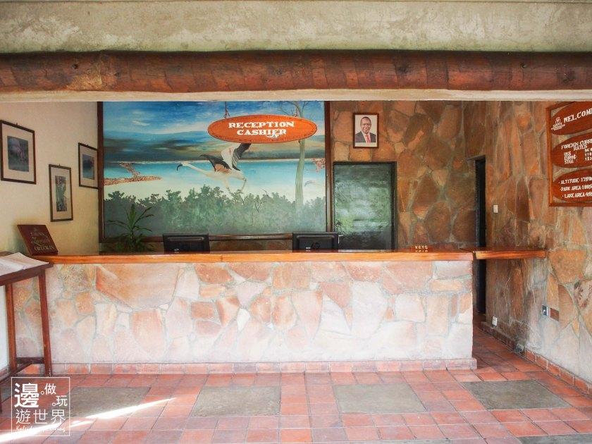 Travel Kenya Lake Nakuru Sarova Lion Hill Game Lodge Hotel 肯亞納庫魯湖公園五星級飯店_Reception