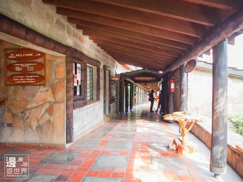 Travel Kenya Lake Nakuru Sarova Lion Hill Game Lodge Hotel 肯亞納庫魯湖公園五星級飯店_Corridor