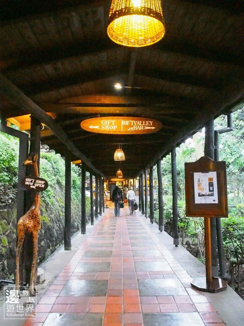 Travel Kenya Lake Nakuru Sarova Lion Hill Game Lodge Hotel 肯亞納庫魯湖公園五星級飯店