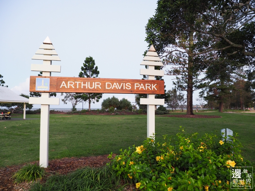 Travel Australia Brisbane Arthur Davis Park Amazing Sunset and Loads of Crab